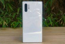Photo of Moćna mašina naprednih funkcija: Samsung predstavio Galaxy Note10