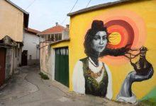 Photo of Mostar: Murali Alekse Šantića i Emine