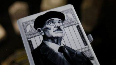 Photo of Pola vijeka od smrti Derviša Korkuta: Spasilac Hagade i Pravednik među narodima