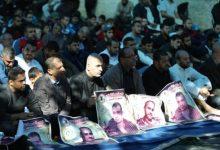 Photo of Podrška palestinskim zatvorenicima