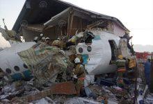 Photo of Srušio se putnički avion u Kazahstanu: Poginulo 15, povrijeđeno 66 osoba