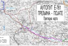 Photo of Srbija: Počeli radovi na Moravskom koridoru