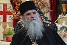 Photo of Mitropolit Amfilohije čestitao predsjedniku hrvatske Milanoviću