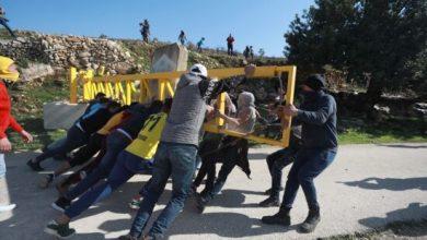 Photo of Palestinci uklanjaju betonske barikade