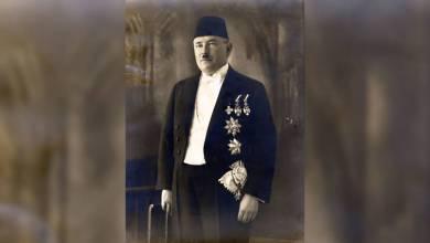 Photo of Spahine punktacije 1933. i priča o stalnoj borbi za BiH u vrtlogu hegemonističkih težnji