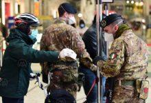 Photo of Većina stanovnika Italije nezadovoljna borbom EU-a protiv koronavirusa