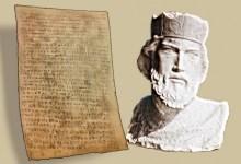 Photo of Prije 831 godinu napisana je povelja Kulina bana, dokument koji svjedoči o višestoljetnoj bosanskoj državnosti