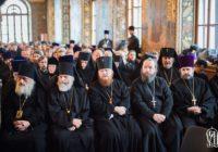 Епархиальное собрание 2017 Киевской епархии