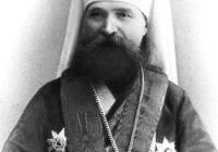 Сщмч. Владимир, митрополит Киевский и Галицкий