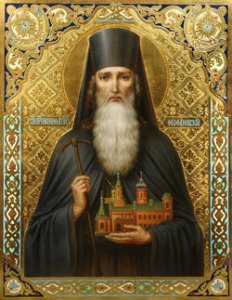 прп. Вонифатий Киевский