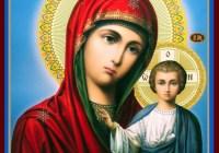 Престольный праздник Казанской иконы