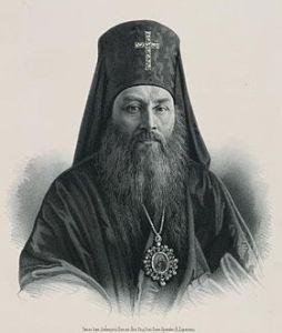 свт. Иннокентий (Борисов)