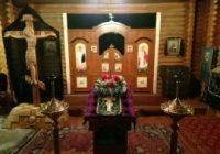 Крестопоклонная неделя. Убранство внутри храма.
