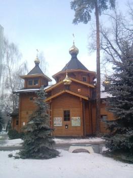 Православный храм при больнице