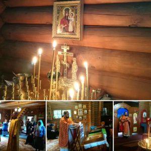 Литургия и Молебен о Семье