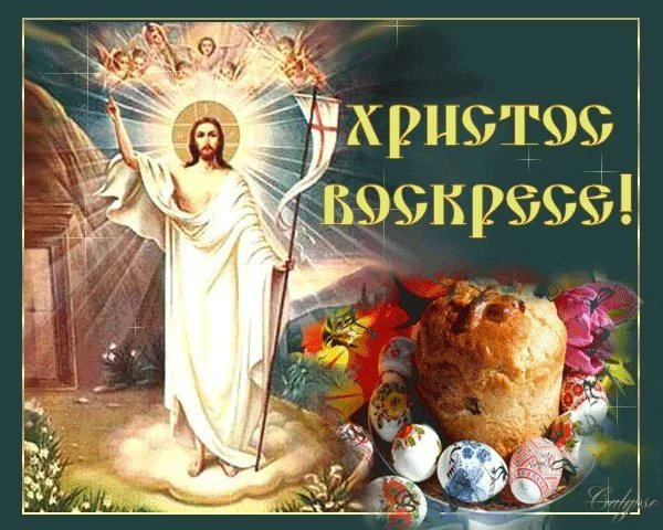 Казанский храм. Светлое Христово Воскресение. Христос Воскресе