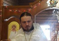 Отец Димитрий. Духовник, духовный наставник