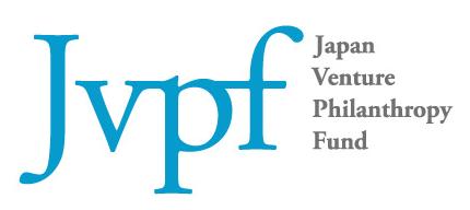 日本ベンチャー・フィランソロピー基金