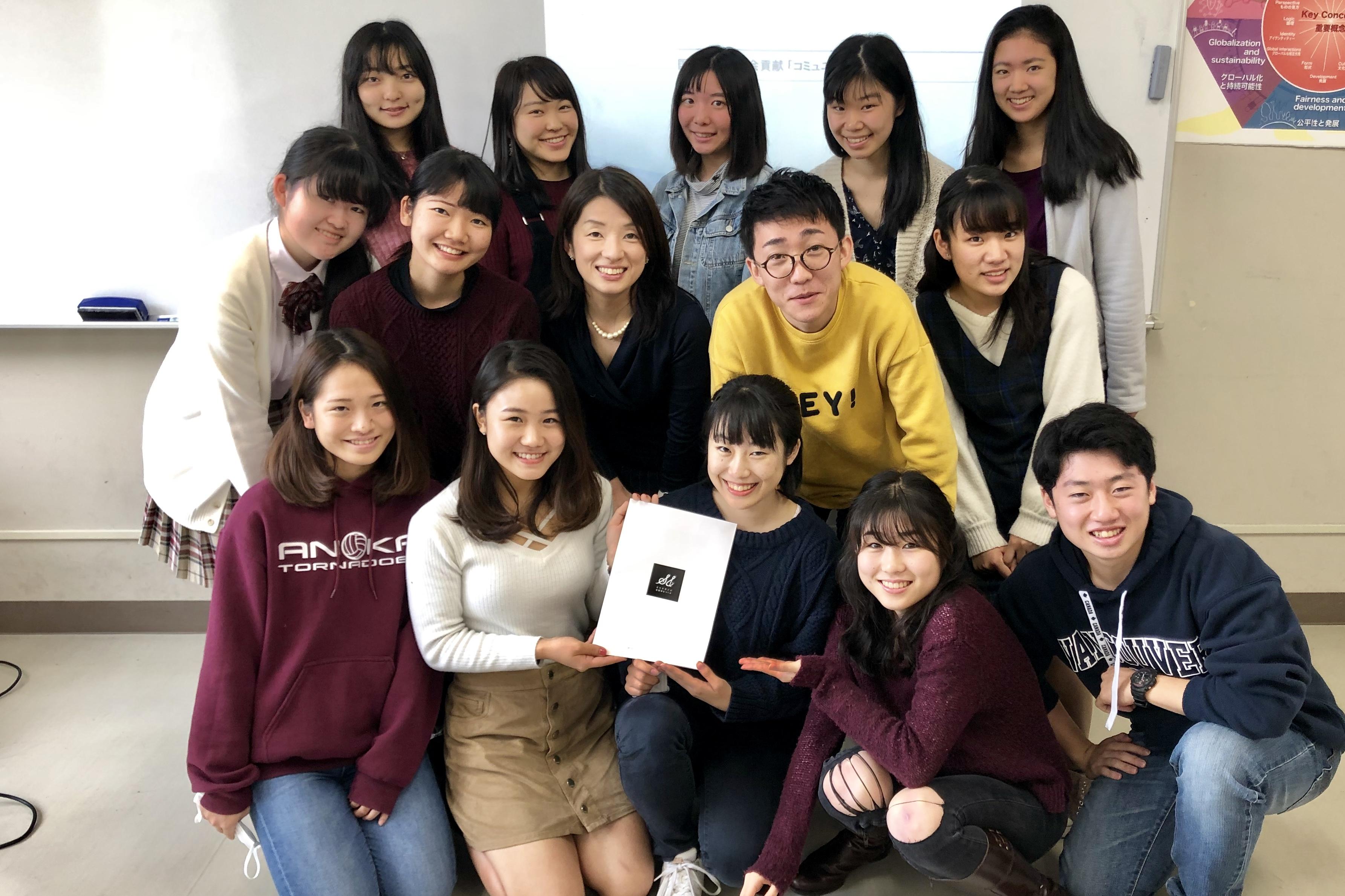 学芸 附属 高校 大学 東京