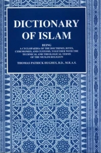 Dictionary of Islam (US Edition)