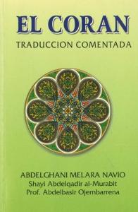 Holy Quran (Spanish – Arabic)