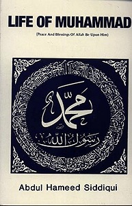 Hadith and Hadith Studies