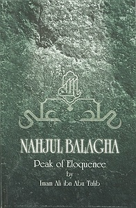 Peaks of Eloquence (Nahj al-Balagha)
