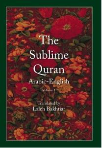 Quran and Quranic Studies