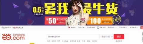 Baidu IME_2015-7-16_22-52-19