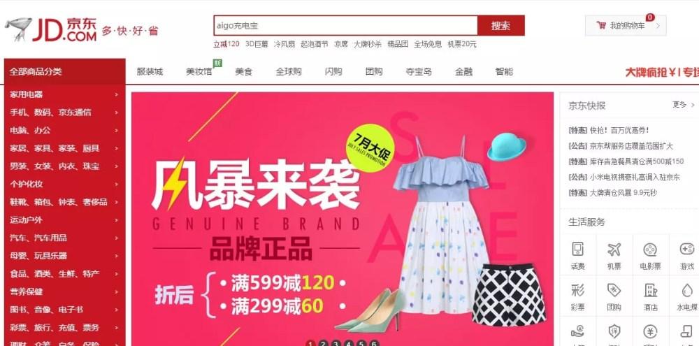 Baidu IME_2015-7-16_22-53-24
