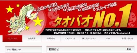 Baidu IME_2015-12-15_15-59-47