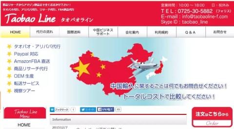 Baidu IME_2015-12-15_16-1-1