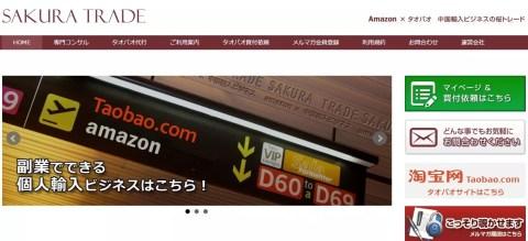 Baidu IME_2015-12-15_16-10-14
