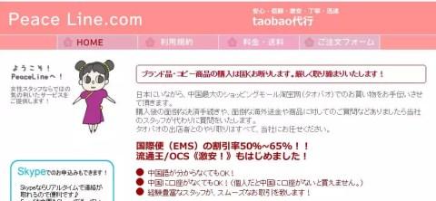 Baidu IME_2015-12-15_16-6-25
