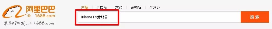 Baidu IME_2015-5-14_20-18-13