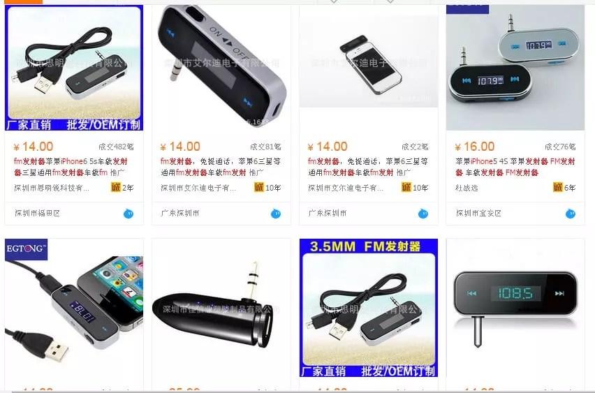 Baidu IME_2015-5-14_20-20-27
