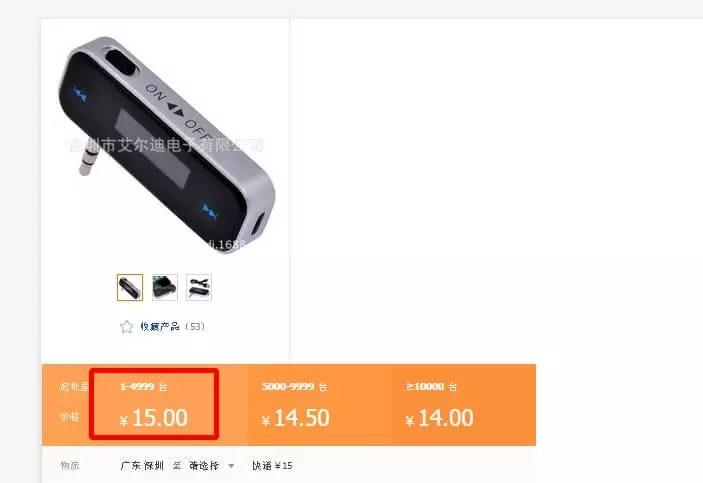Baidu IME_2015-5-14_20-21-56