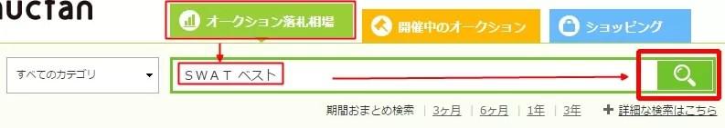 Baidu IME_2015-5-14_23-17-28