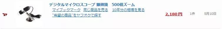 Baidu IME_2015-5-15_10-12-29