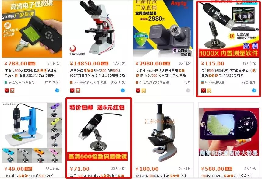 Baidu IME_2015-5-15_10-44-48