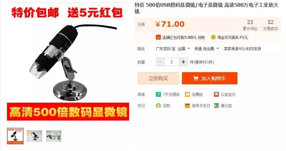 Baidu IME_2015-5-15_10-45-57