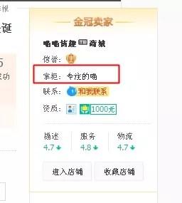 Baidu IME_2015-5-18_15-41-0
