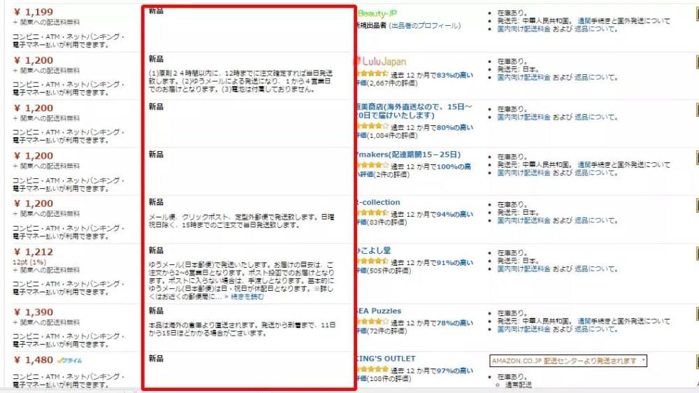 Baidu IME_2015-5-24_4-22-55