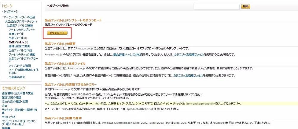 Baidu IME_2015-5-24_5-3-59