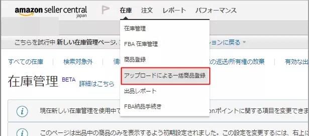 Baidu IME_2015-5-25_22-58-4