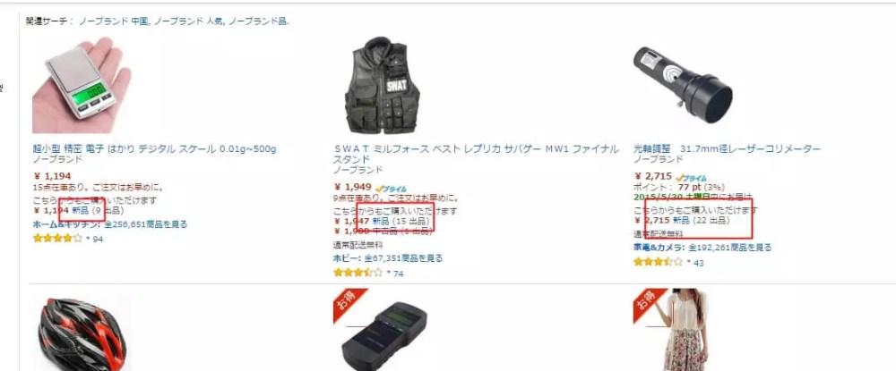 Baidu IME_2015-5-28_22-35-45