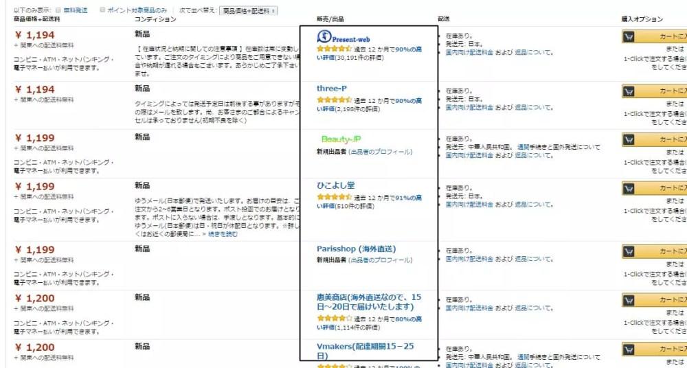 Baidu IME_2015-5-28_22-36-16