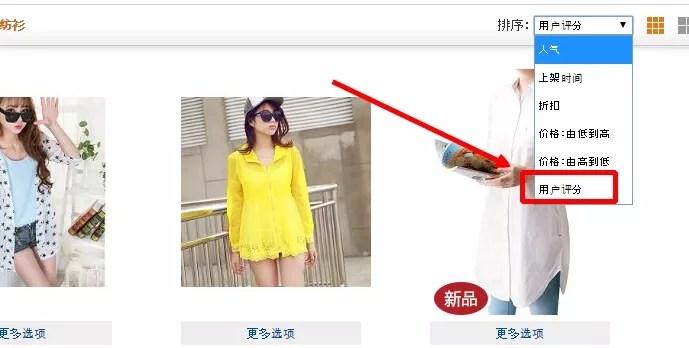 Baidu IME_2015-5-2_5-36-38