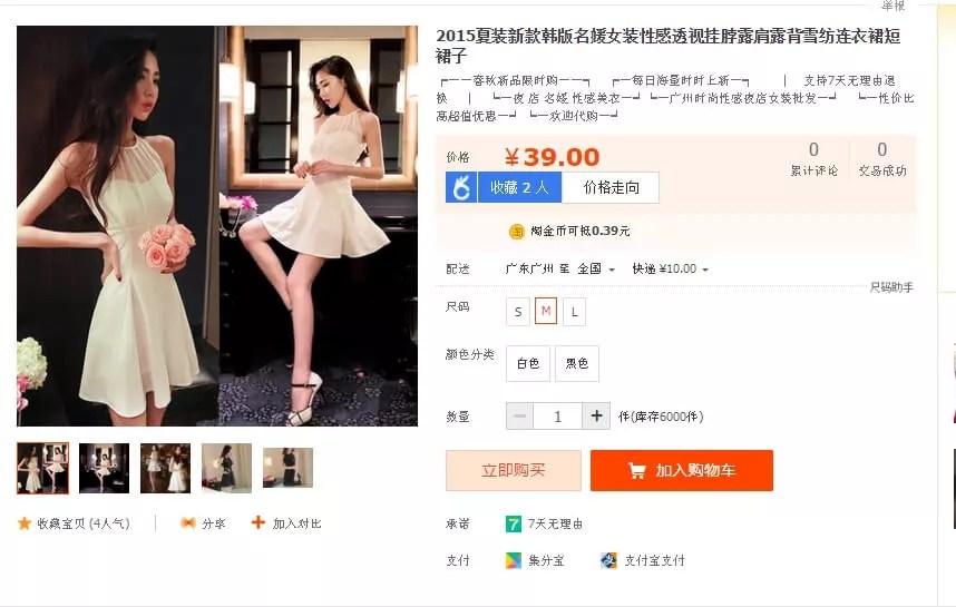 Baidu IME_2015-5-3_0-49-15