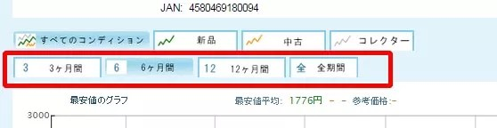 Baidu IME_2015-5-5_19-11-41